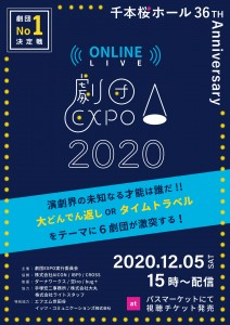 expo2020_f_a